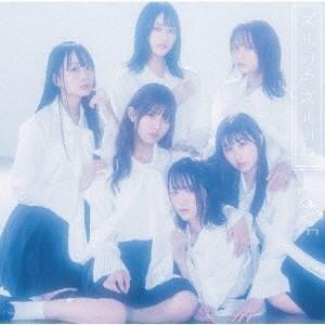 =LOVE/タイトル未定<CD+DVD>(Type-B 初回仕様限定盤)20191030|wondergoo