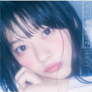 =LOVE/タイトル未定<CD+DVD>(Type-C 初回仕様限定盤)20191030|wondergoo