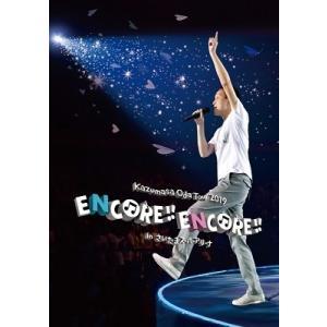 【先着特典付】小田和正/Kazumasa Oda Tour 2019 ENCORE!! ENCORE!! in さいたまスーパーアリーナ<DVD>[Z-8698]20191127|wondergoo