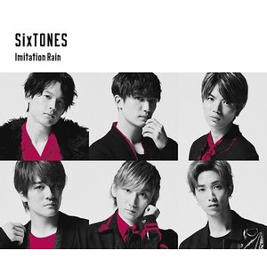 【先着特典付】SixTONES vs Snow Man/Imitation Rain / D.D.<CD+DVD>(初回盤)[Z-8785]20200122