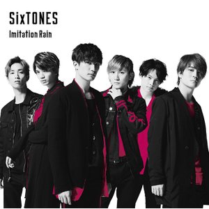 【先着特典付】SixTONES vs Snow Man/Imitation Rain / D.D.<CD>(通常盤)[Z-8785]20200122
