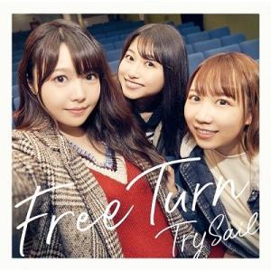 【オリジナル特典付】TrySail/Free Turn<CD+DVD>(初回生産限定盤)[Z-8989]20200122|wondergoo