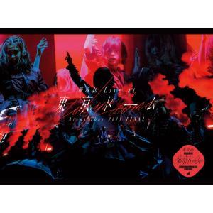 【オリジナル特典付】欅坂46/欅坂46 LIVE at 東京ドーム 〜ARENA TOUR 2019 FINAL〜<DVD>(初生産限定盤)[Z-8912]20200129|wondergoo