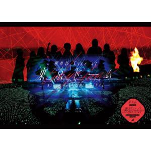 欅坂46/欅坂46 LIVE at 東京ドーム 〜ARENA TOUR 2019 FINAL〜<DVD>(通常盤)20200129|wondergoo
