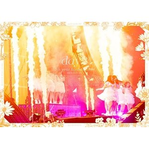 乃木坂46/7th YEAR BIRTHDAY LIVE Day2<2DVD>(通常盤)20200205 wondergoo
