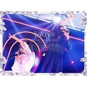 【オリジナル特典付】乃木坂46/7th YEAR BIRTHDAY LIVE<9DVD>(完全生産限定盤)[Z-8904]20200205 wondergoo