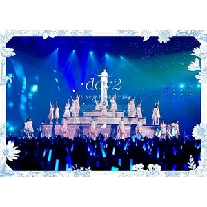 乃木坂46/7th YEAR BIRTHDAY LIVE Day2<Blu-ray>(通常盤)20200205|wondergoo