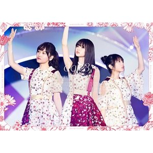 乃木坂46/7th YEAR BIRTHDAY LIVE Day3<Blu-ray>(通常盤)20200205|wondergoo