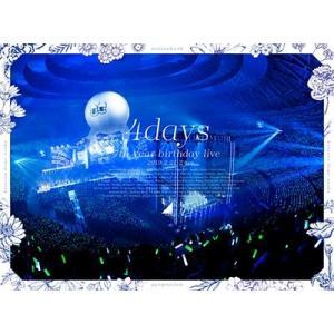 【オリジナル特典付】乃木坂46/7th YEAR BIRTHDAY LIVE<5Blu-ray>(完全生産限定盤)[Z-8904]20200205 wondergoo