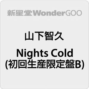 ●【先着特典付】山下智久/Nights Cold<CD+DVD>(初回生産限定盤B)[Z-9343]20200715 wondergoo