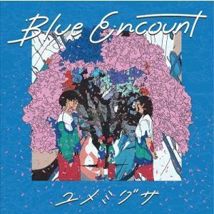【先着特典付】BLUE ENCOUNT/ユメミグサ<CD>(通常盤)[Z-9757]20200902|wondergoo
