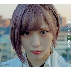 【オリジナル特典付】ReoNa/unknown<CD+Blu-ray>(初回生産限定盤)[Z-9657]20201007|wondergoo