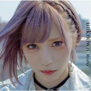 【オリジナル特典付】ReoNa/unknown<CD>(通常盤)[Z-9657]20201007|wondergoo