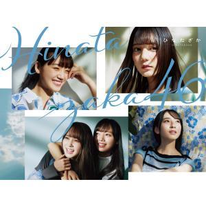 【オリジナル特典付】日向坂46/ひなたざか<CD+Blu-ray>(Type-A初回仕様限定盤)[Z-9629]20200923|wondergoo