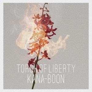 KANA-BOON/Torch of Liberty<CD+DVD>(初回生産限定盤)20201125|wondergoo