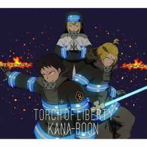 KANA-BOON/Torch of Liberty<CD+DVD>(期間生産限定盤)20201125|wondergoo