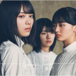【オリジナル特典付】櫻坂46/Nobody's fault<CD+Blu-ray>(Type-A 初回仕様限定盤)[Z-10050]20201209|wondergoo