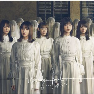 【オリジナル特典付】櫻坂46/Nobody's fault<CD+Blu-ray>(Type-B 初回仕様限定盤)[Z-10050]20201209|wondergoo