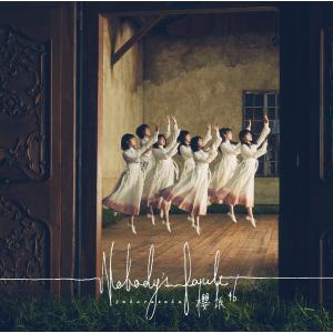 【オリジナル特典付】櫻坂46/Nobody's fault<CD+Blu-ray>(Type-C 初回仕様限定盤)[Z-10050]20201209|wondergoo