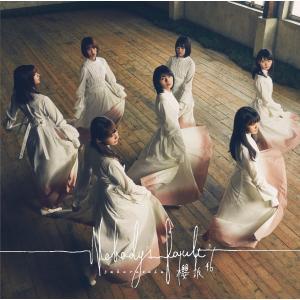 【オリジナル特典付】櫻坂46/Nobody's fault<CD+Blu-ray>(Type-D 初回仕様限定盤)[Z-10050]20201209|wondergoo