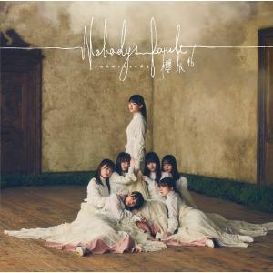 【オリジナル特典付】櫻坂46/Nobody's fault<CD>(通常盤)[Z-10050]20201209|wondergoo