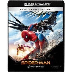 洋画/スパイダーマン:ホームカミング 4K ULTRA HD&ブルーレイセット<4K ULTRA HD+Blu-ray>(初回生産限定)20171220|wondergoo