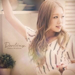 西野カナ/Darling<CD>(通常盤)140813|wondergoo