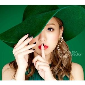 西野カナ/Secret Collection 〜GREEN〜<CD+DVD>(初回生産限定盤)20151118|wondergoo