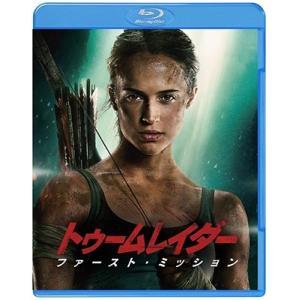 洋画/トゥームレイダー ファースト・ミッション ブルーレイ&DVDセット<Blu-ray>20180725|wondergoo