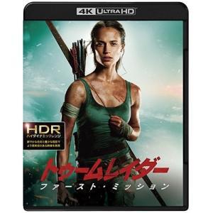 洋画/トゥームレイダー ファースト・ミッション 4K ULTRA HD&3D&2Dブルーレイセット<Blu-ray>20180725|wondergoo