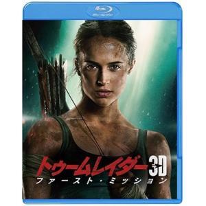 洋画/トゥームレイダー ファースト・ミッション 3D&2Dブルーレイセット<Blu-ray>20180725|wondergoo