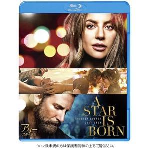 洋画/アリー/スター誕生 ブルーレイ&DVDセット<Blu-ray+DVD>(初回仕様)20190522 wondergoo
