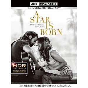 洋画/アリー/スター誕生 4K ULTRA HD & ブルーレイセット<4K ULTRA HD+Blu-ray>(初回仕様)20190522 wondergoo