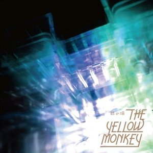 THE YELLOW MONKEY/砂の塔<CD>(初回限定盤)20161019|wondergoo