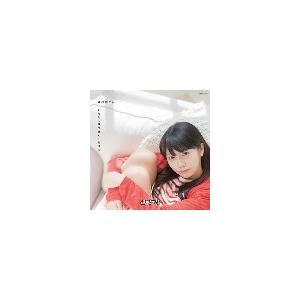 まねきケチャ/鏡の中から/あたしの残りぜんぶあげる<CD>(Type-E 松下玲緒菜 Ver.)20180418|wondergoo