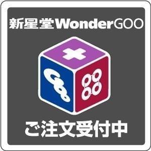 スターダスト☆レビュー/タイトル未定<CD>(通常盤)20180627 wondergoo