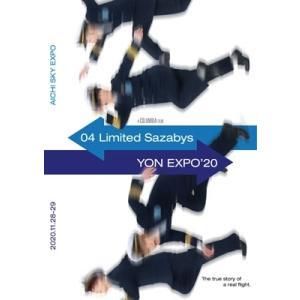【早期予約特典付】04 Limited Sazabys/YON EXPO'20<Blu-ray>[Z-10848]20210331|wondergoo