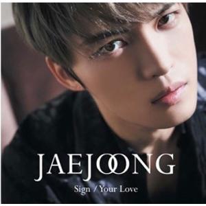 ジェジュン/Sign/Your Love<CD+DVD>(初回生産限定盤A)20180627|wondergoo