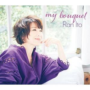 【オリジナル特典付】伊藤蘭/My Bouquet<CD>[Z-8159]20190529