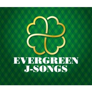 V.A./EVERGREEN J-SONGS<3CD>20191127|wondergoo