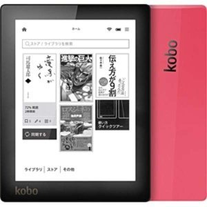 【大特価】kobo Aura(コボ オーラ) ピンク<電子書籍リーダー>[Z-8542]|wondergoo