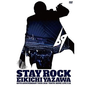 【オリジナル特典付】矢沢永吉/STAY ROCK EIKICHI YAZAWA 69TH ANNIVERSARY TOUR 2018<2DVD>[Z-7803]20181226|wondergoo