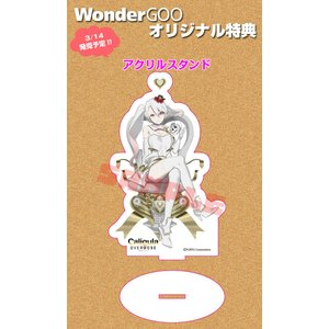 【オリ特付】Caligula Overdose/カリギュラ オーバードーズ<Switch>[Z-7951・7952]20190314|wondergoo|02