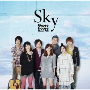 Goose house/Goose house Phrase #02 Sky<CD>|wondergoo