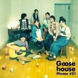 Goose house/Goose house Phrase #01<CD>|wondergoo