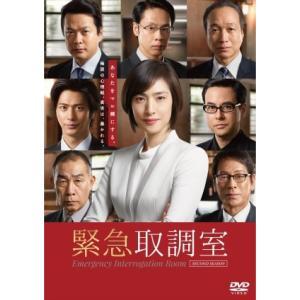 天海祐希/田中哲司/緊急取調室 SECOND SEASON DVD-BOX<6DVD>20171004|wondergoo