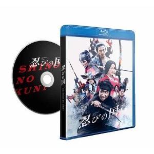 大野智/石原さとみ/忍びの国<Blu-ray>(通常版)20180202|wondergoo