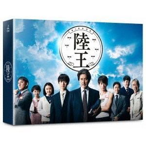【早期予約特典付】TVドラマ/陸王 -ディレクターズカット版- DVD-BOX<DVD>[Z-6997]20180330|wondergoo