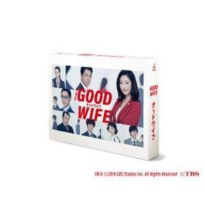 【早期予約特典付】TVドラマ/グッドワイフ DVD BOX<DVD>[Z-8187]20190726|wondergoo