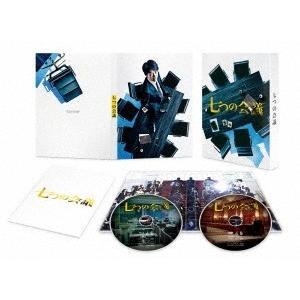 七つの会議 豪華版<Blu-ray>20190911|wondergoo